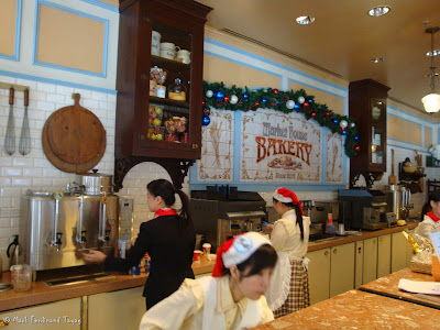 Hong Kong Disneyland Bakery Photo 5