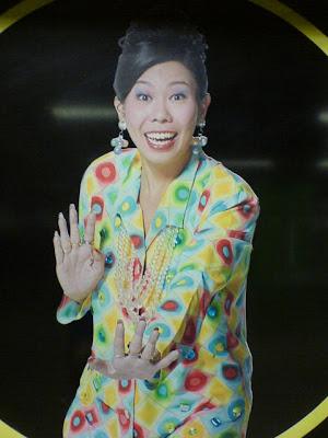 Singapore MRT Personality 2