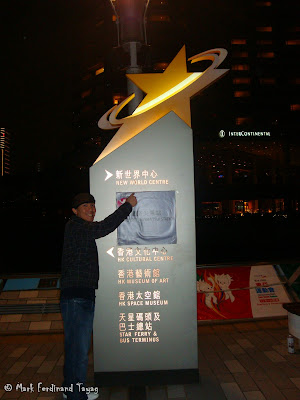 Avenue of Stars Hong Kong Batch 2 Photo 17