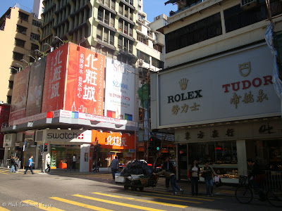 Hong Kong Street Batch 3 Photo 5