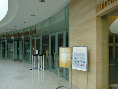 Chapel of the Eucharistic Lord SM Mega Mall Atrium Picture 3