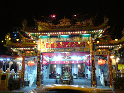 Chinese Temple Photo