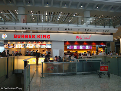 Hong Kong International Airport Photo 8