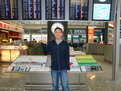 Hong Kong International Airport Photo 1