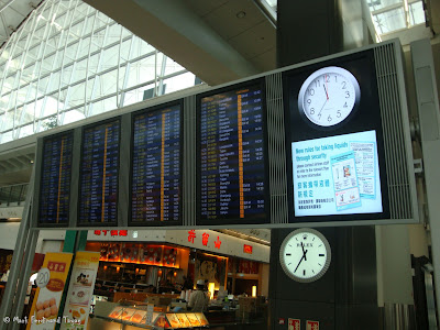 Hong Kong International Airport Photo 3