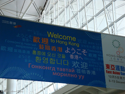 Hong Kong International Airport Photo 15