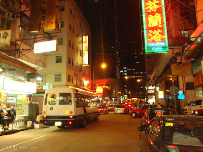 Hong Kong Night Market Photo 11