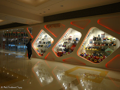 Elements Mall Hong Kong Photo 4