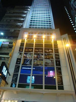 Hong Kong Random Batch 4 Photo 11