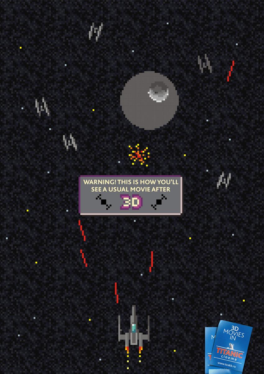 Cinema 3D Publicités - Star wars en pixels