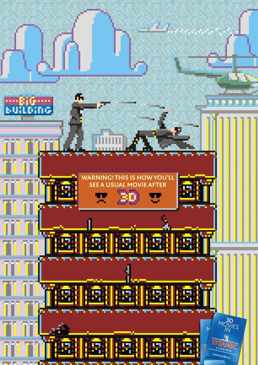 Cinema 3D Publicités - Matrix en pixels