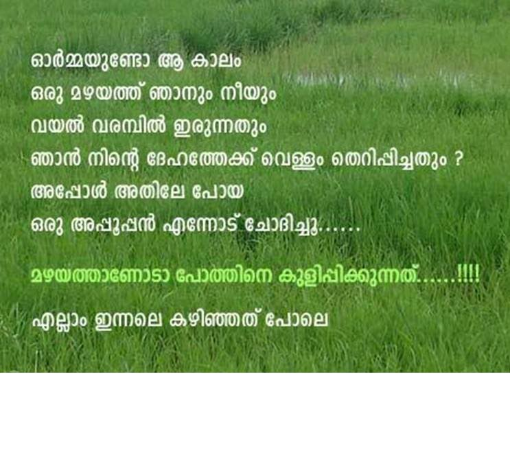 malayalam love sms image search results