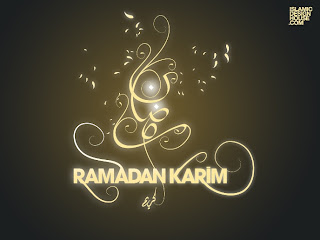 Ramadan Mubarak Theme for Windows 7
