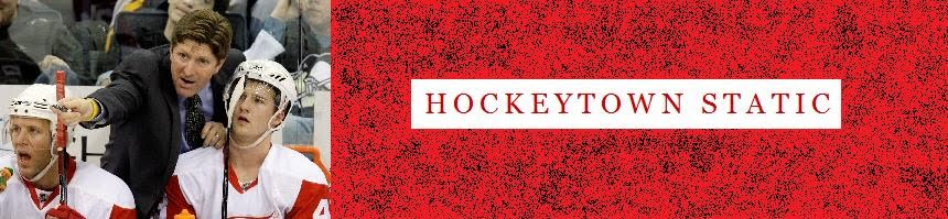 Hockeytown Static