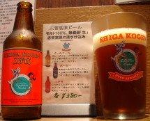 ShigaKogenIPA@NaganoSake