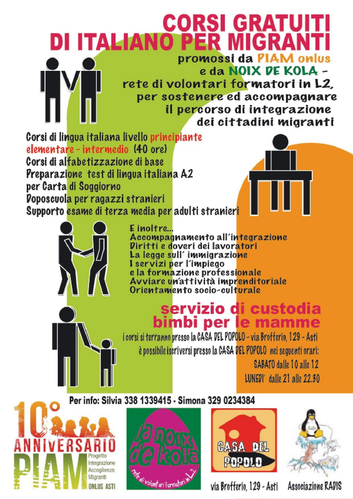 Piam onlus laboratorio sociale di lingua e integrazione for Test lingua italiana per carta di soggiorno
