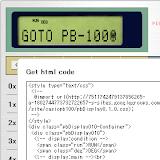 PB Display Image Maker