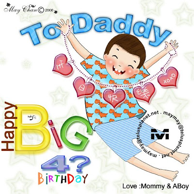 Give dear old dad some happy birthday wishes with this free ecard you won't