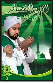 download mp3 sholawat habib syekh