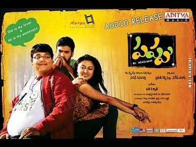 Reddy Hindi Movie Mp3 Songs Tomorrowland Release Date Uk