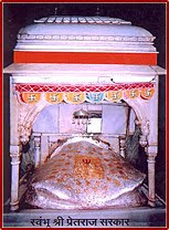 darshan of pretraj sarkar Jai Shri Bhairav Baba and Pretraj Sarkar