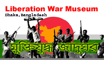 Liberation ware Museum. Click Here