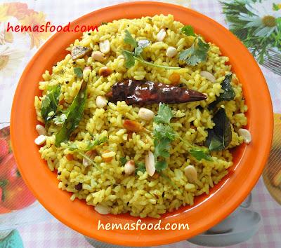 Kottimeera Pulihora - Coriander Rice