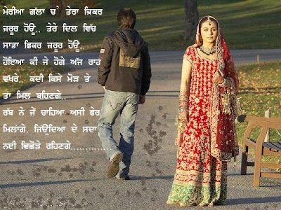 beautiful love quotes in hindi. sad love quotes in hindi. site