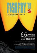 Fish Fry Japan 2009