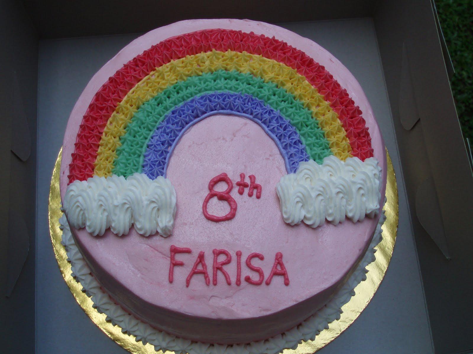 D Nz Bakery Rainbow And Princess