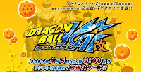 Download Dragon Ball Kai 18 - O Segredo de Yunzabit - A Partida Para Namekusei
