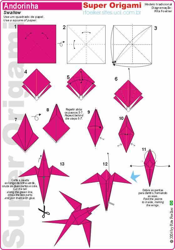 Как делается все из оригами