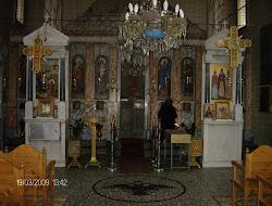 Καθολικό Αγ. Μαγδαληνής
