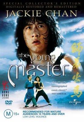 O Jovem Mestre do Kung FuDublado