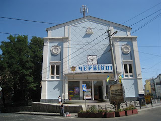 The Cinema built on the remainings of the Jewish Choral Temple in Chernivtsi in 1959