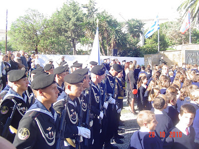 Greece-Russia traditional relationship DSC01956