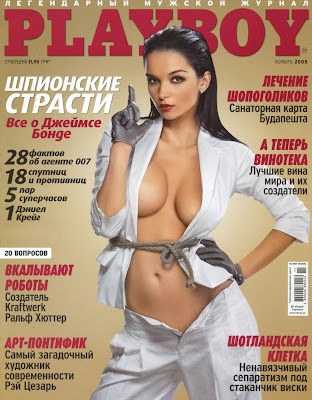 Jenya D Katie Fey Ukraine Playboy Cover November 2008