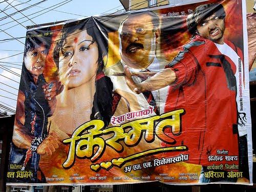 Nepali Movie Watch Line