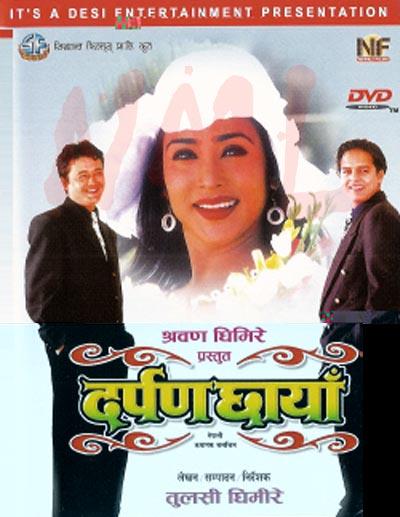 watch nepali movie watch nepali film online latest