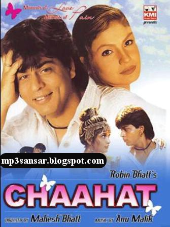 (1996) |Download MP3 Songs ~ Download Indian Songs Videos Movies