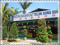 Restoran Makanan Laut Telok Gong Sdn Bhd (formerly known as Coconut Flower Seafood Restaurant)