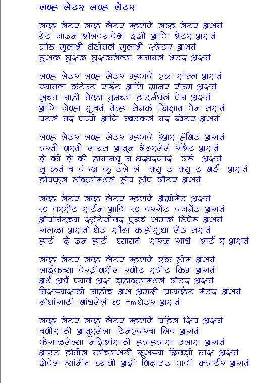 Hindi language essay websites
