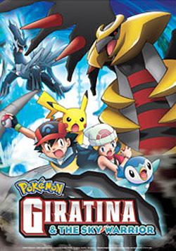 Baixar Pokémon Filme 11 - Giratina e o Cavaleiro do Céu 1076