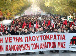 """EUROPA: """"Que os ricos paguem pela crise"""""""