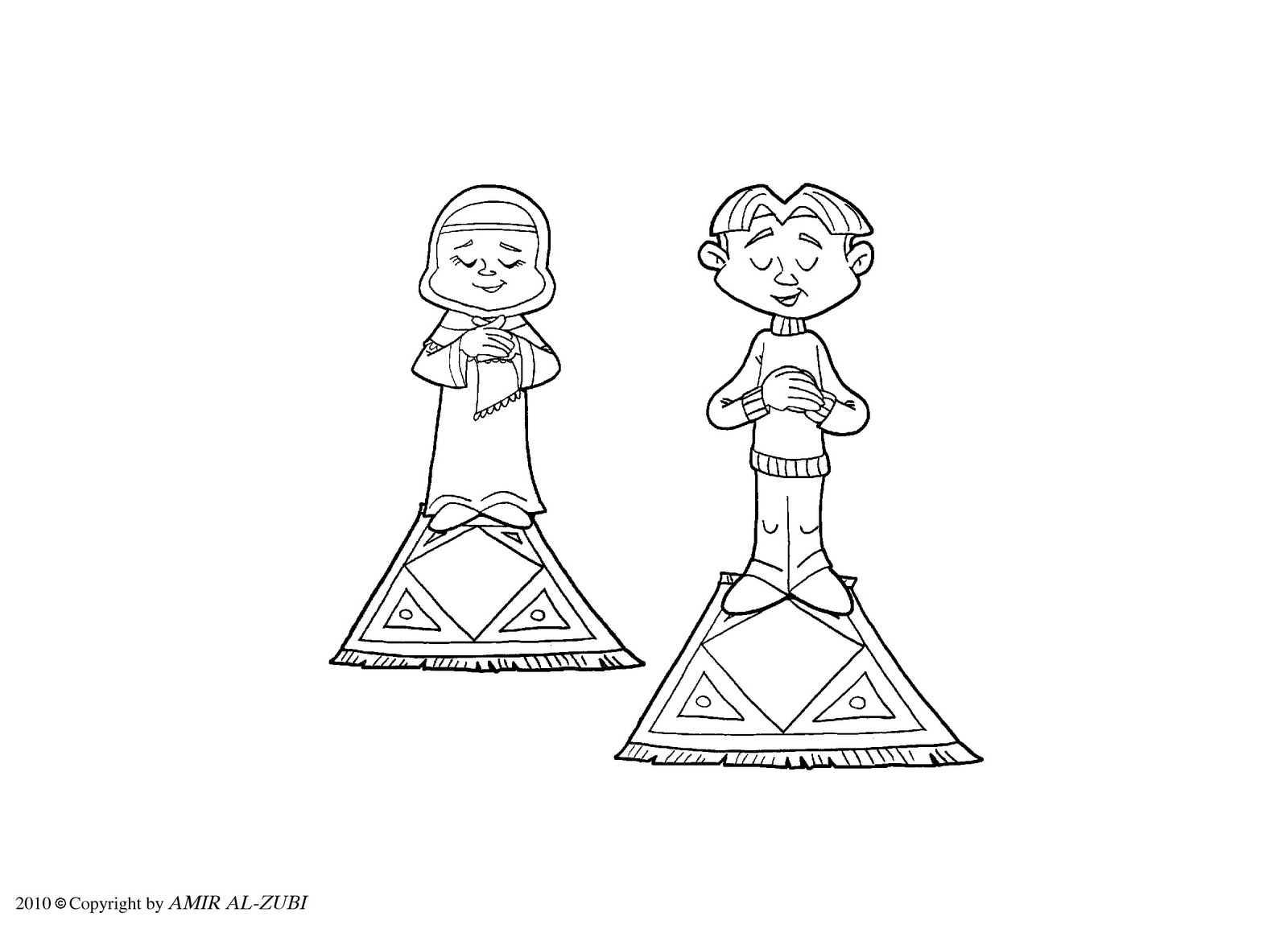Islamic Coloring Pages Games Best Ideas For Printable And
