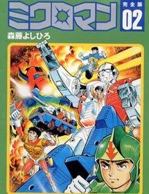 Taiyou Tosho Hero2