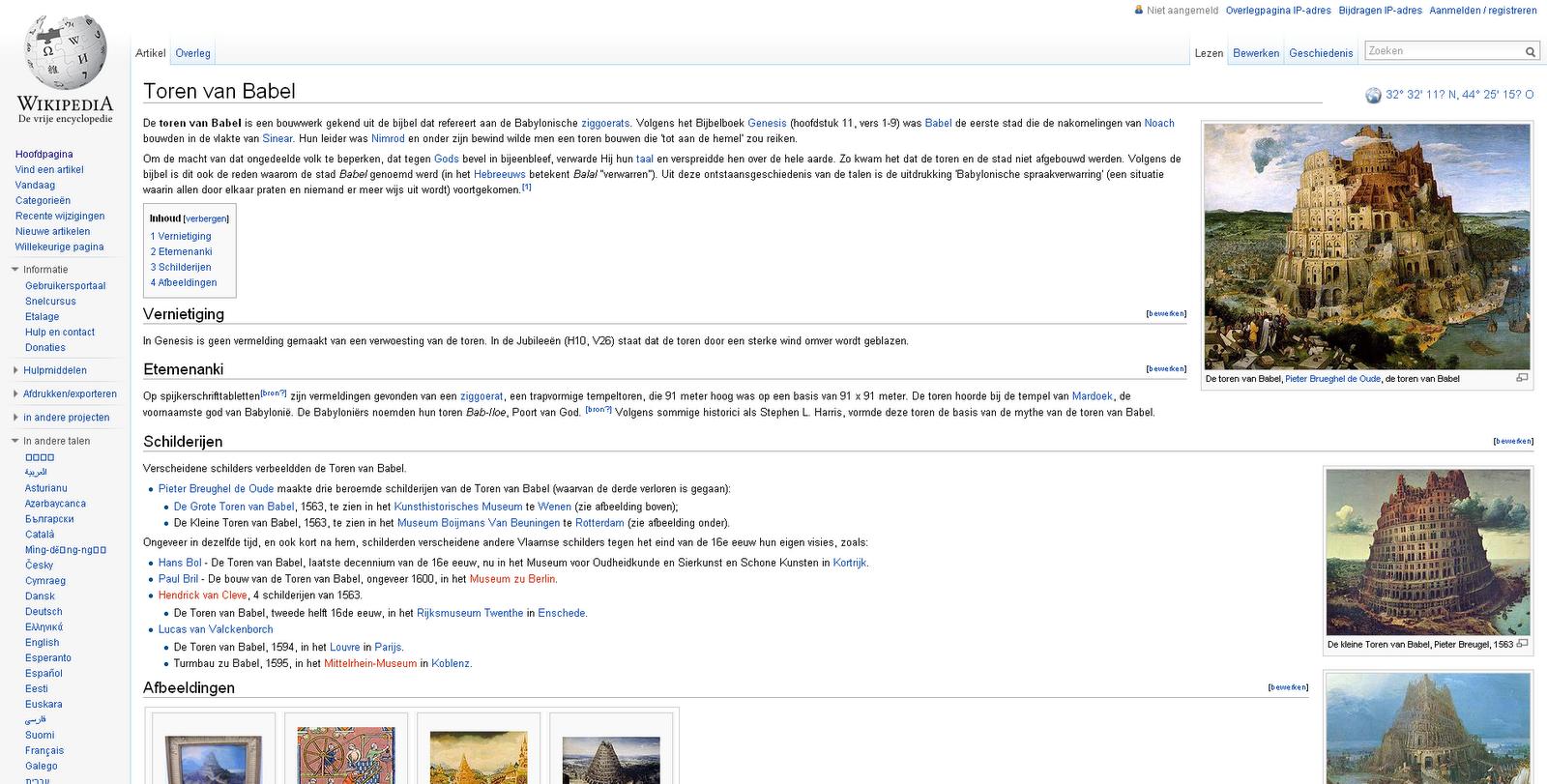 http://3.bp.blogspot.com/_z0eLJGT0p8M/TSnbz67Ly5I/AAAAAAAAACY/tOBkJLFfCd4/s1600/Toren+van+Babel+-+Wikipedia.png
