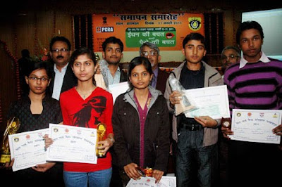 Oil and gas conservation fortnight ended in Patna on January 31, 2011. On the concluding day, winners of different competitions were awarded prizes and certificates.