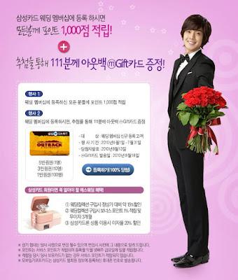 Promoción de Junio de Samsung Card 67Ar23
