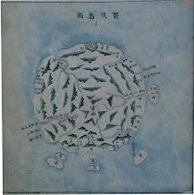 Yeojido (輿地圖) Atlas (1736 - 1776)
